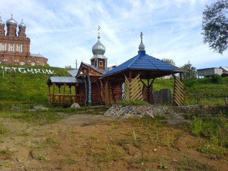 Святой колодец село Семьяны